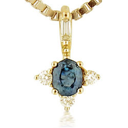 Amazing 18kt White Gold Blue Sapphire and Diamond Pendant