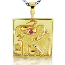 14kt Yellow Gold Elephant Design Pendant with Ruby